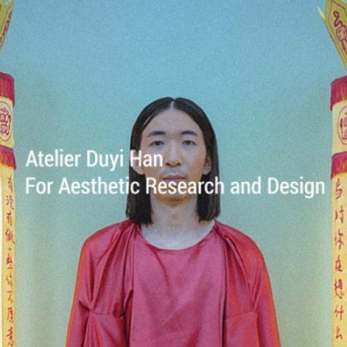Profile photo of Duyi Han